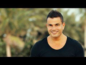 تعلم عزف أغنية وحشتيني - عمرو دياب بالنوتة و الكوردات