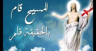 موسيقى ترنيمة في فجر يوم الأحد - عيد القيامةموسيقى ترنيمة في فجر يوم الأحد - عيد القيامة