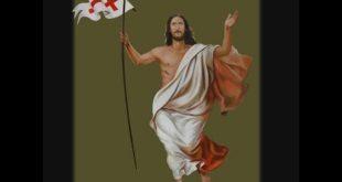 موسيقى ترنيمة المسيح قام - اخرستوس انسيتي