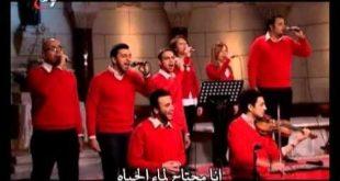 موسيقى ترنيمة مش قصة وخلاص - ترانيم الميلاد