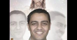 موسيقى ترنيمة عارفك مش قادر ترتاح .... توزيع الشهيد بهاء جمال