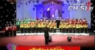 موسيقى ترنيمة قشة و قشة - فريق قلب داود KIDS ترانيم عيد الميلاد