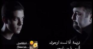 تعلم عزف ترنيمة أنا لست أرجوك - الحياة الأفضل - غسان بطرس من ألبوم يارب ارحم بالنوتة و الكوردات