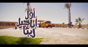 ترنيمة أول أناجيل ربنا - موسيقى فقط توزيع بافلي عماد .... من قناة كوجي Koogi