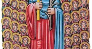 ترنيمة عيد شهيدتنا للقديسة دميانة - عيد النيروز