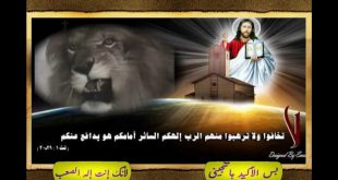 ترنيمة إله الصعب نوا بولس